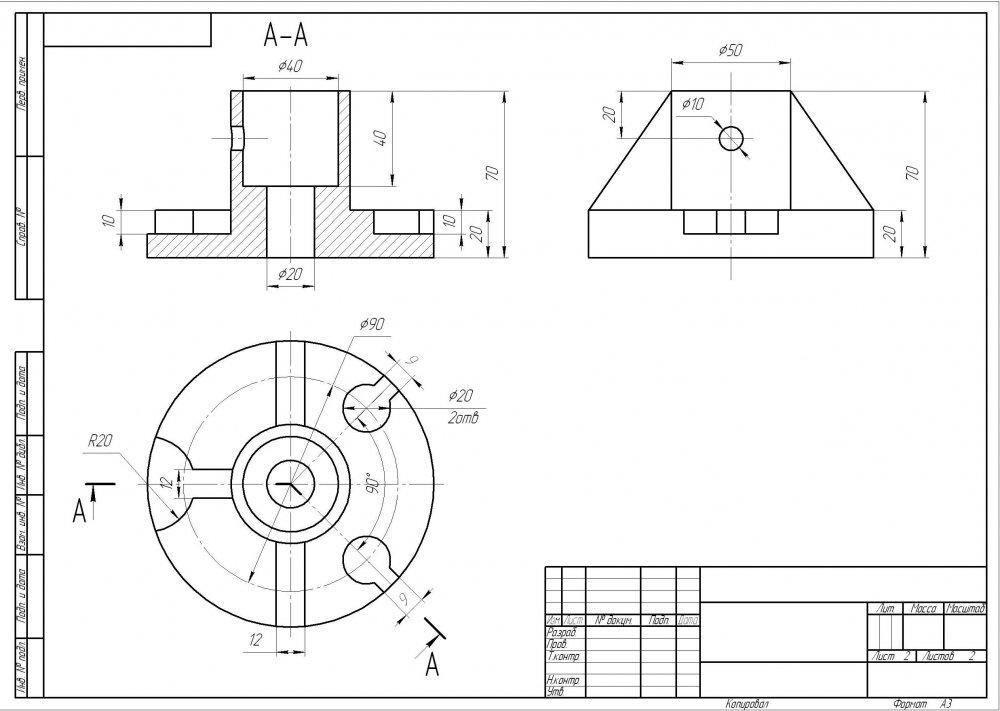 съемке студии чертежи деталей машин с размерами картинки тогда уже пластинке